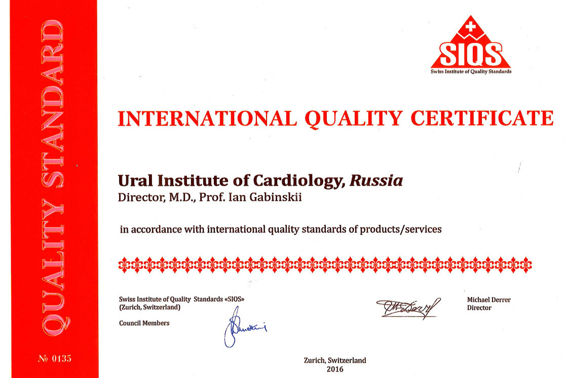 International quality certificate